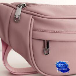 riñonera bandolera bolso rosa clarito