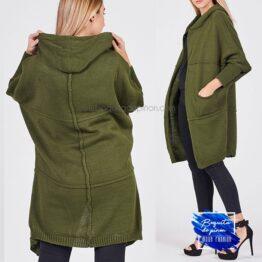 cardigan oversize capucha verde